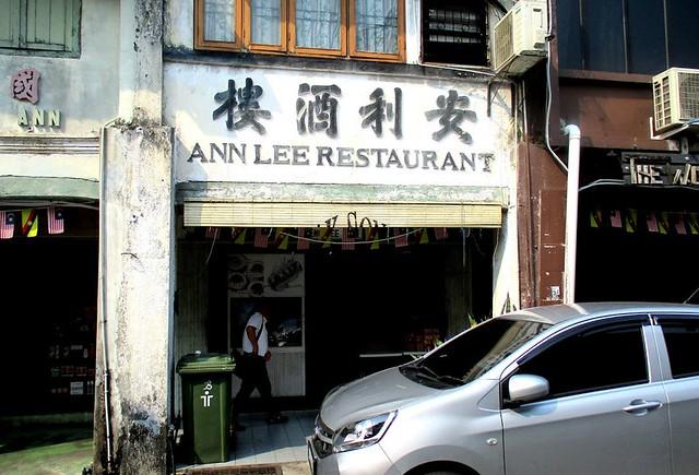 Ann Lee Restaurant