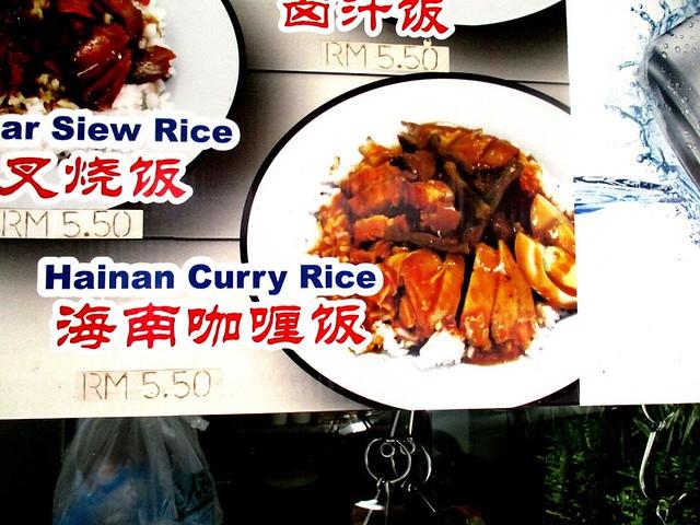 Ann Lee menu