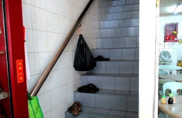 Ann Lee staircase