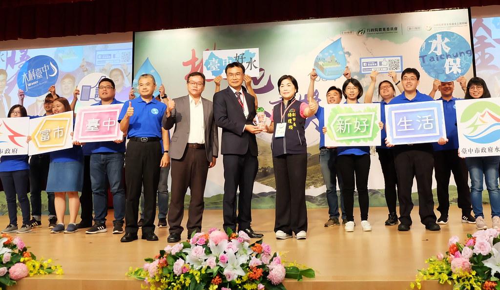 台中市首度拿下直轄市「坡地金育獎」第一名,副市長親自出席頒獎典禮。攝影:陳文姿