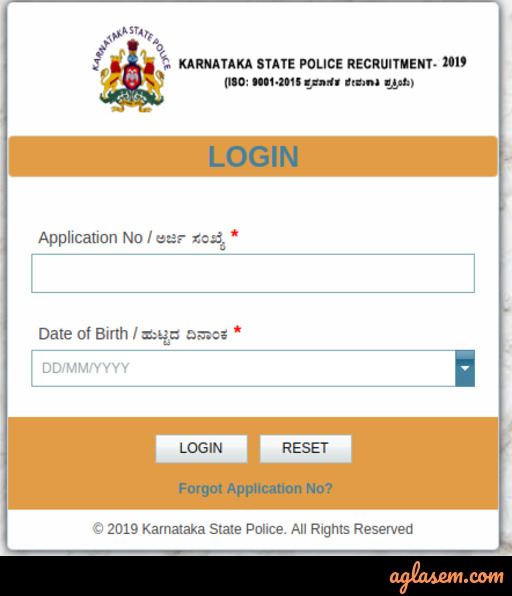 KSP Armed Police Constable Hall Ticket 2019-2020 (Released) - Download for PST/ET