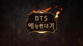 BTS Variety Compilation Ep.1