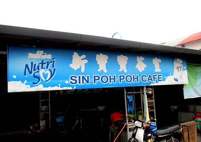 SIN POH POH sign