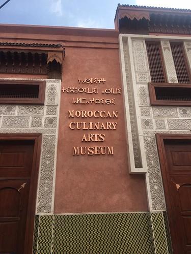 Museo de Artes Culinarias de Marruecos