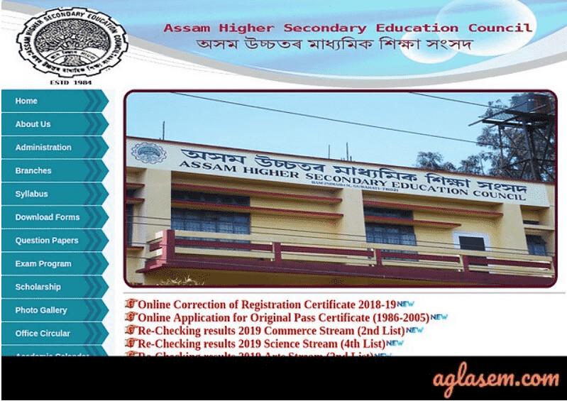 Assam Admit Card 2020