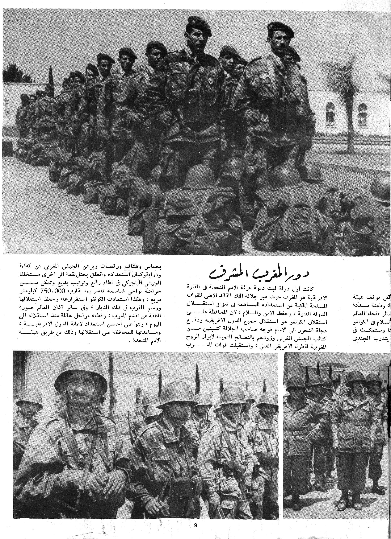 Les Forces Armées Royales au Congo - ONUC - 1960/61 48726874733_9595b1441c_o