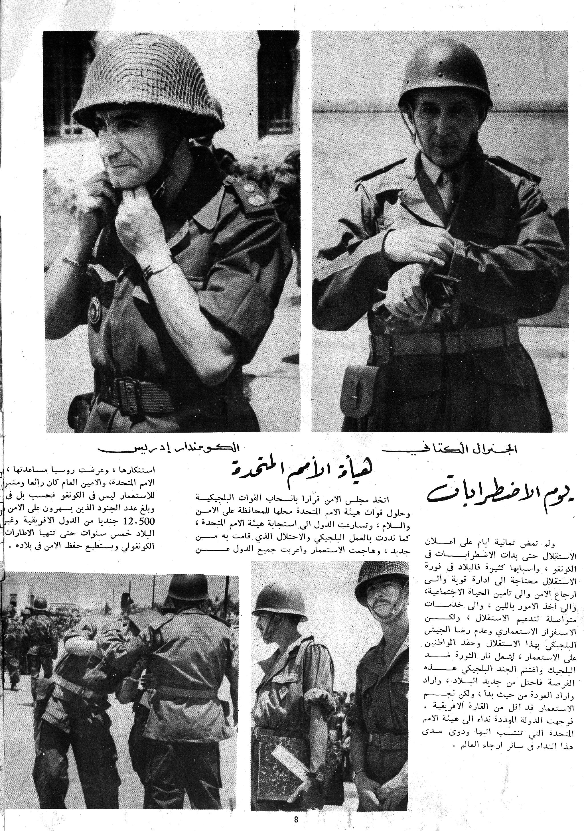 Les Forces Armées Royales au Congo - ONUC - 1960/61 48726874943_36c37d28fc_o