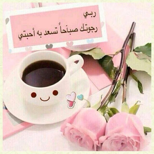 Выходных картинки, картинка с добрым утром на арабском языке мужчине